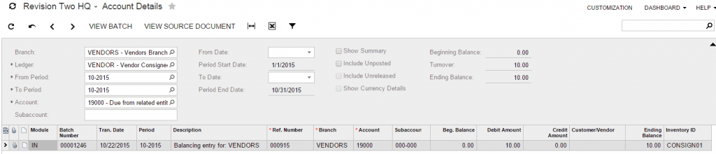 How to Implement Consigned Inventory in Acumatica Cloud ERP Software